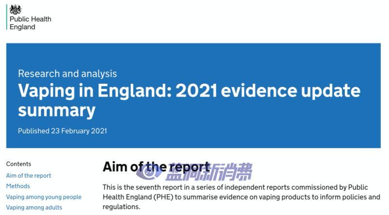 """英国""""举国实验"""",为什么还无法消除电子烟偏见?"""