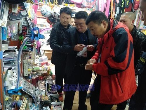 四川芦山县多部门联合开展电子烟市场专项检查