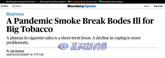 """美国吸烟率大幅上升,背后原因竟是""""妖魔化""""电子烟!彭博社:这种趋势十分可悲"""
