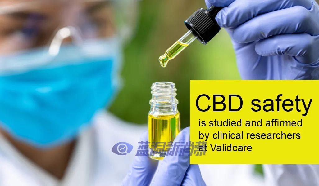 最新研究成果:CBD的安全性再被证实,研究数据已提交FDA!