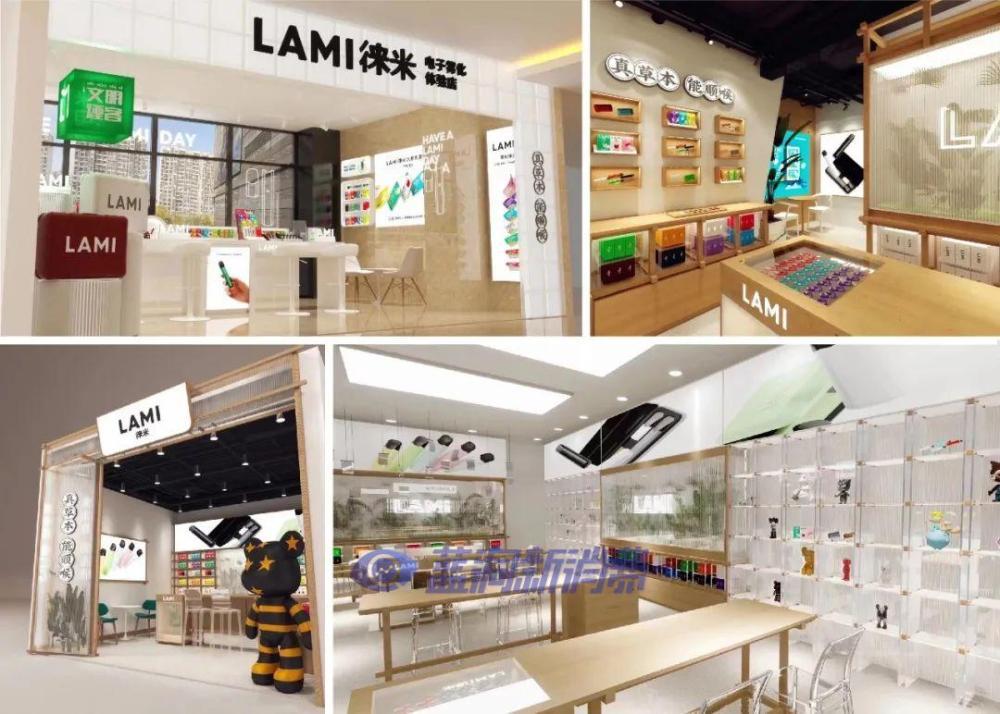 徕米济南展位形象升级,当地代理商1个月开店60家