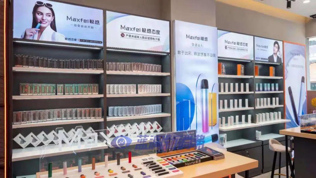 Maxfel极感深圳旗舰店落户海岸城,成最新潮流打卡地标