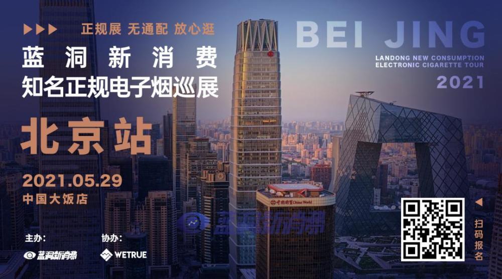 深圳电子烟供应链吃紧:原材料价格暴涨,烟油交付期延长至20天