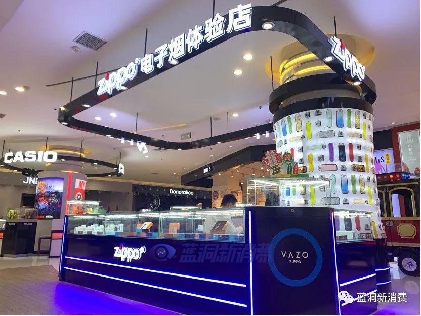 电子烟店也有赚钱的!看VAZO四大店主分享开店心得