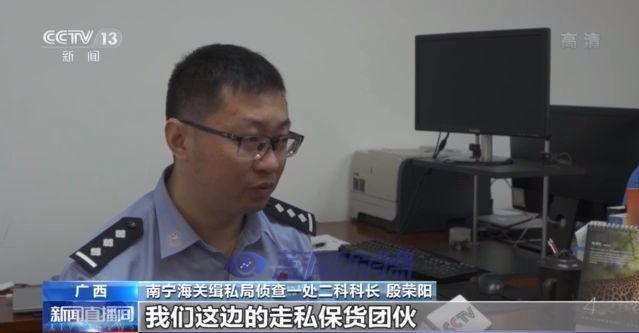 杭州南宁海关联合破获电子烟走私案 涉案价值6500余万元