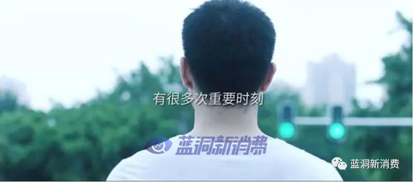 YOOZ蔡跃栋发布短片致敬电子烟从业者