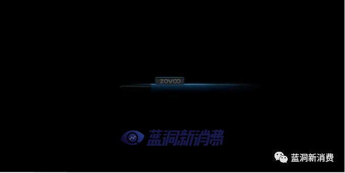 ZOVOO新品「云」将在蓝洞广州站首次亮相