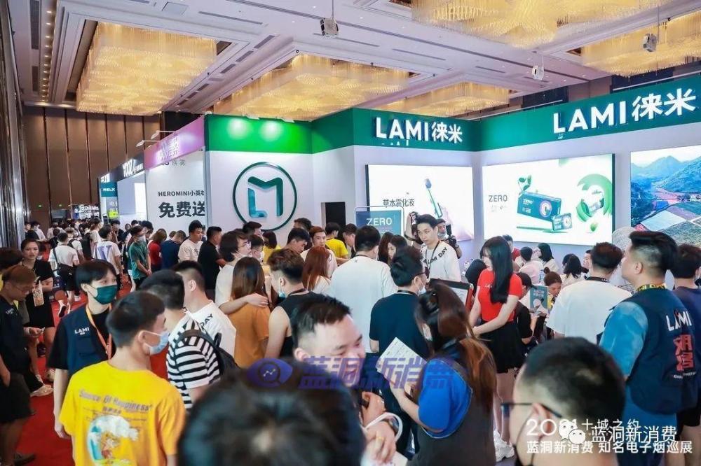 徕米广东展直签200家门店,年底目标开店1000家