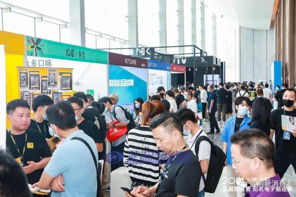 北京电子烟巡展开始报名:广州展圆满收官,创造多个记录