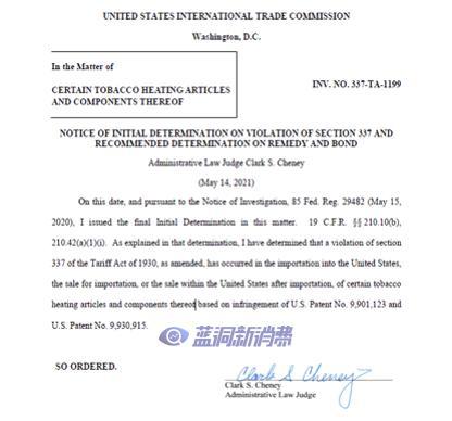 IQOS被裁定禁入美国市场,下一个会是中国企业吗?