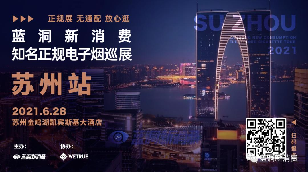 在电子烟问题上,过时且不诚实的《中国吸烟危害健康报告2020》