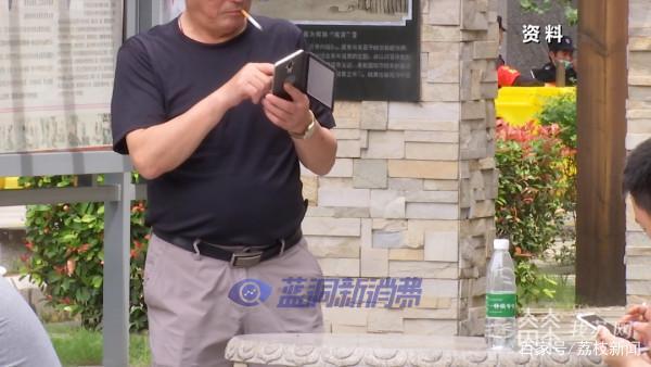江苏省疾控解读《中国吸烟危害健康报告2020》