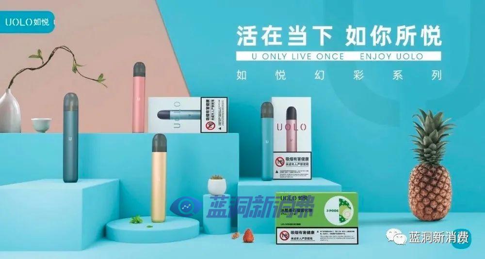 如悦正式启动「双百」计划:前100家门店在TOP100万达落地
