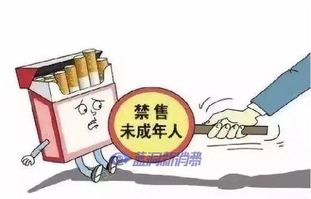兰州烟草专卖局组织17000家烟草商户签署不向未成年人售烟承诺书