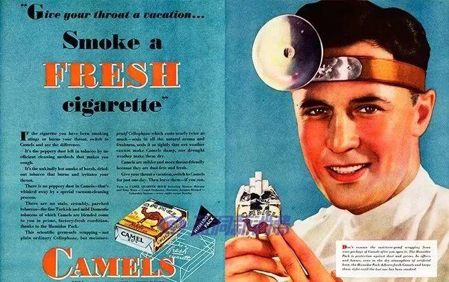 """我们又被烟草公司给骗了……""""尼古丁假说""""破灭!"""