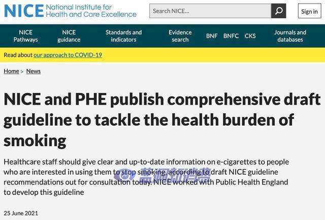 英国国家健康研究所正式推荐电子烟作为戒烟工具