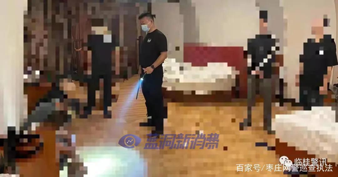 桂林临桂第一例:电子烟里竟然隐藏着新型毒品!多人被处罚!