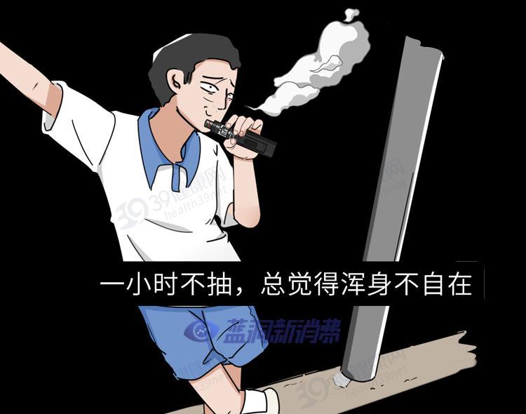 又一个骗局:电子烟的危害,真的比传统烟草大?造谣式科普不可取