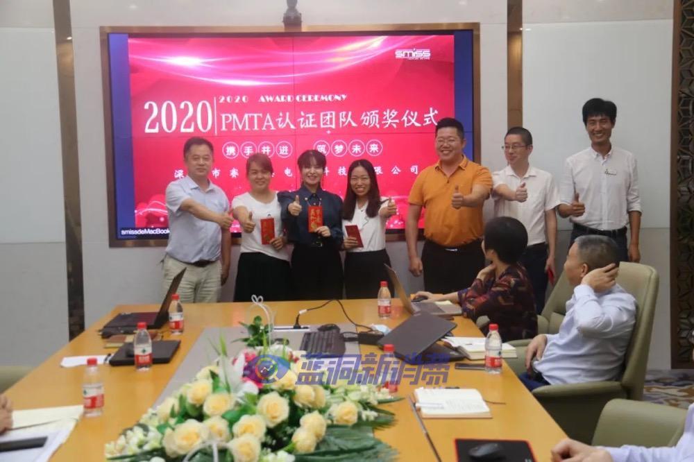 电子烟公司赛尔美通过PMTA第一轮审核