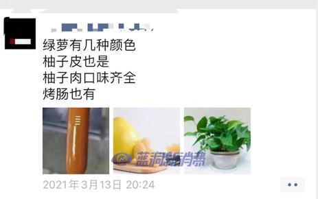 微信打击朋友圈卖电子烟跟踪:秒变水果商,正规大代理也被举报