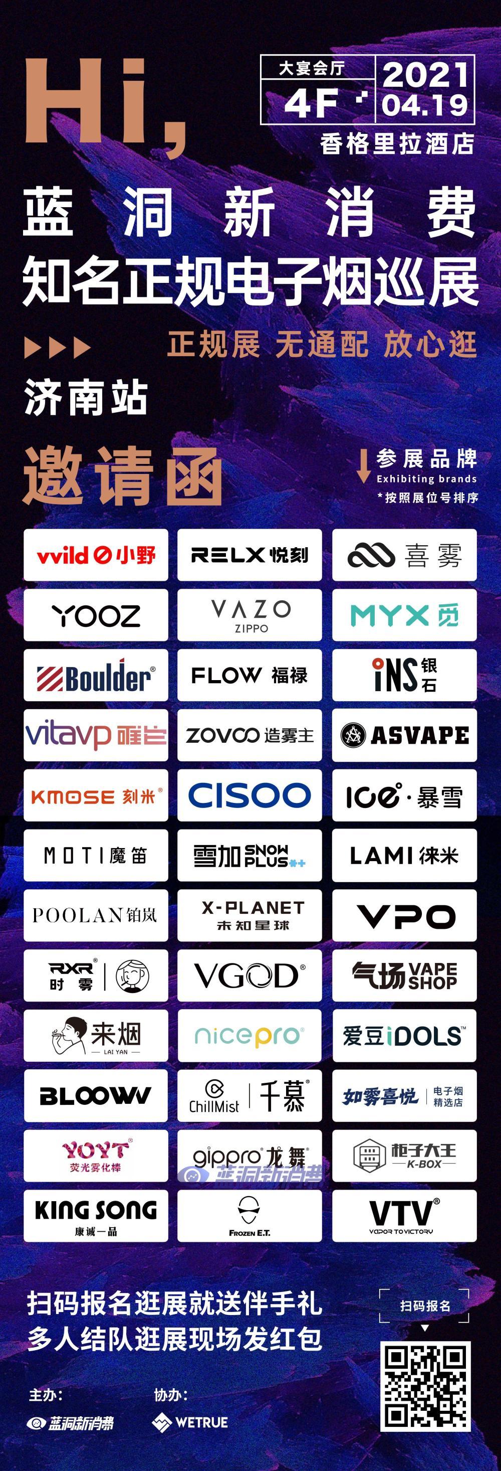 电子烟之都的深圳商报报道电子烟:错误连连,为黑而黑
