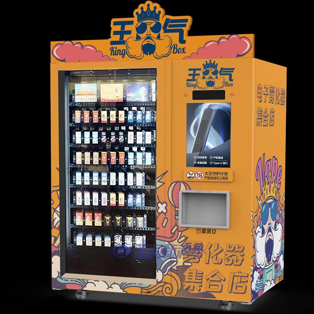 蓝洞电子烟巡展之济南站品牌巡礼:渠道品牌柜子大王