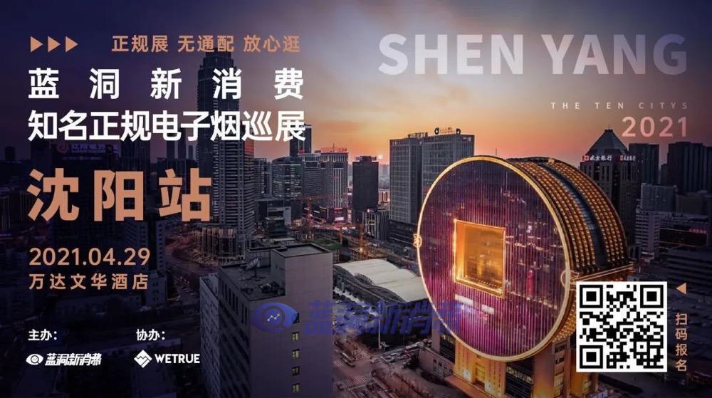 济南站探展唯佰乐:打造超级集合店 全新LOGO亮相