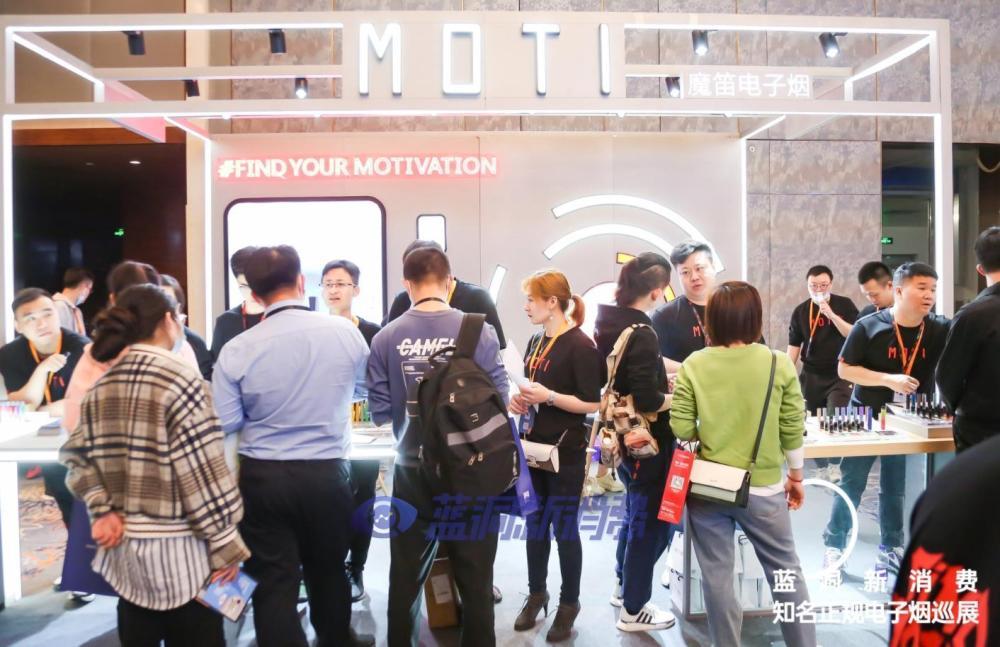 济南站探展MOTI魔笛:产品系列最全 10亿补贴开店
