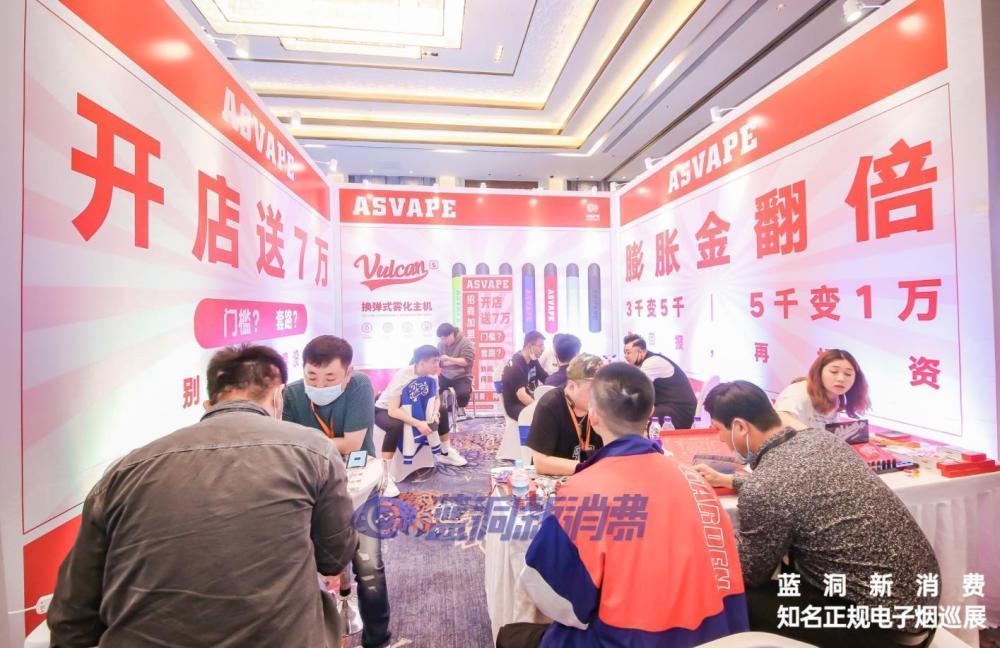 济南站探展ASVAPE:不需再订货 开店就送七万产品