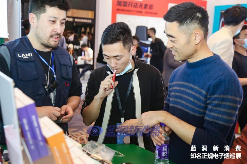 济南站探展LAMI徕米电子烟:三重福利 开店即送