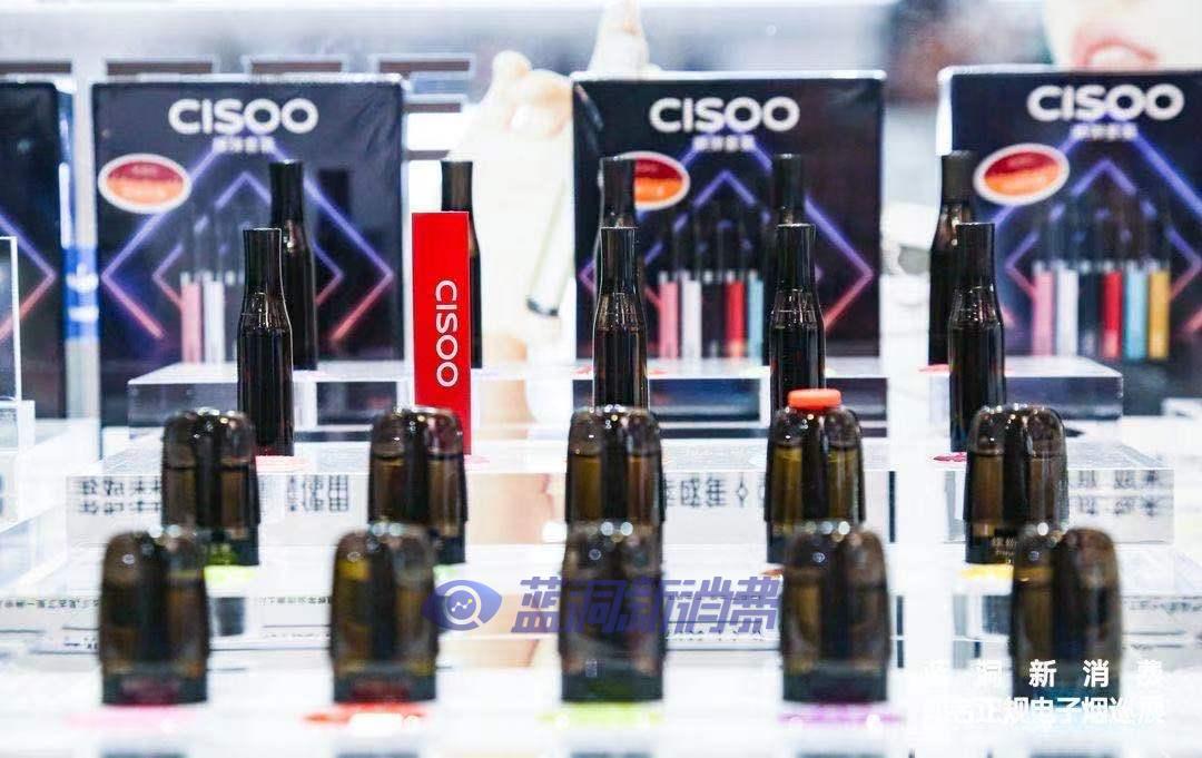 济南站探展CISOO西素电子烟:探索新玩法 FREE系列亮相