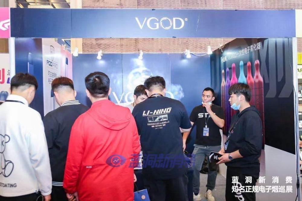 济南站探展VGOD电子烟:产品外观吸睛 展台人气火爆