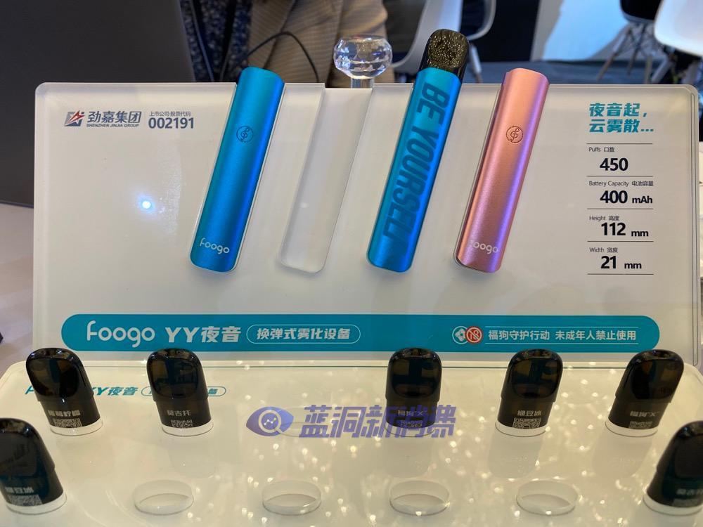 沈阳站探展foogo福狗电子烟:主打一次性  小钢炮获高度认可
