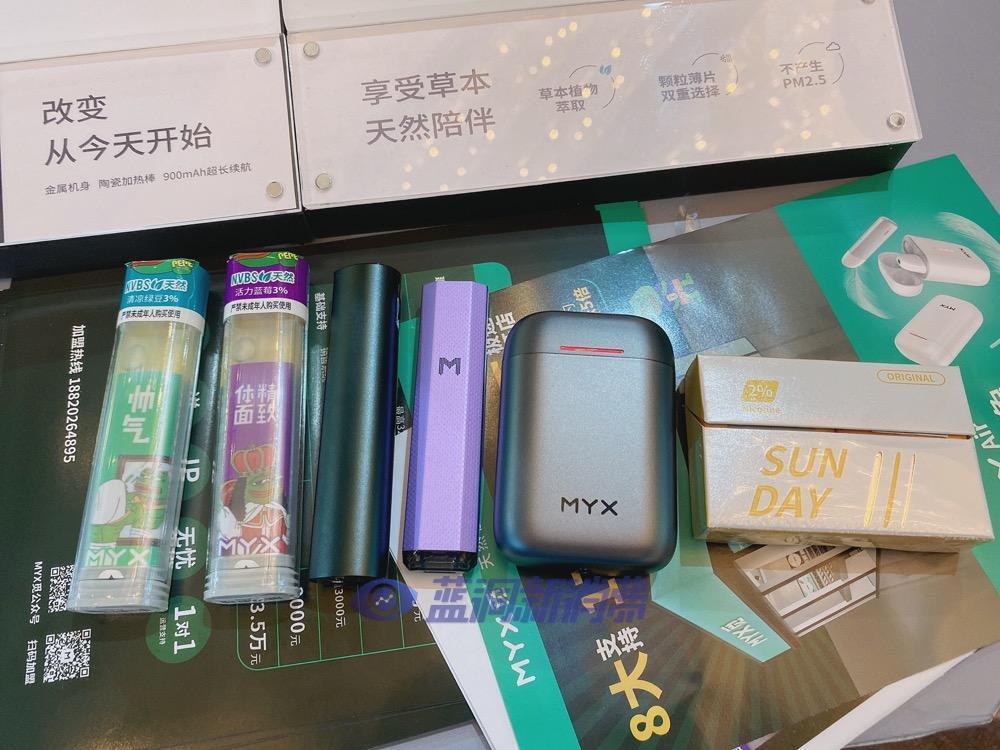 沈阳站探展MYX觅电子烟:隔壁老王坐镇洽谈区  广州站推出新口味