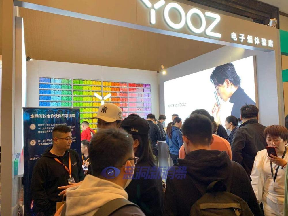 沈阳站探展YOOZ电子烟:现场签约可享专项升级补贴