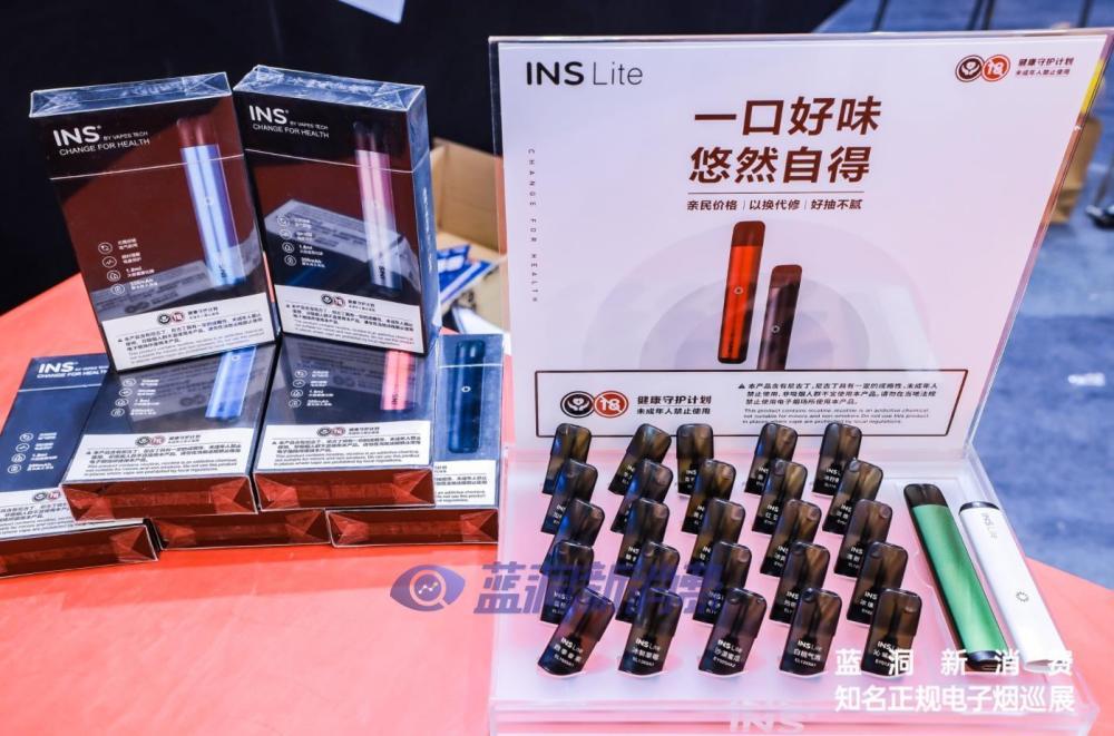 沈阳站探展INS银石电子烟:现场人气火爆 产品极具性价比