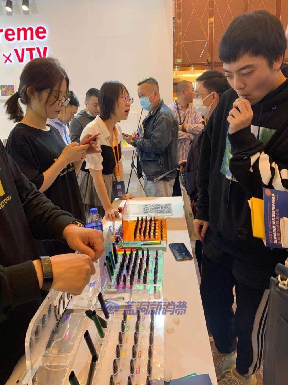 沈阳站探展VTV电子烟:引流利器8块8低价产品Smart亮相