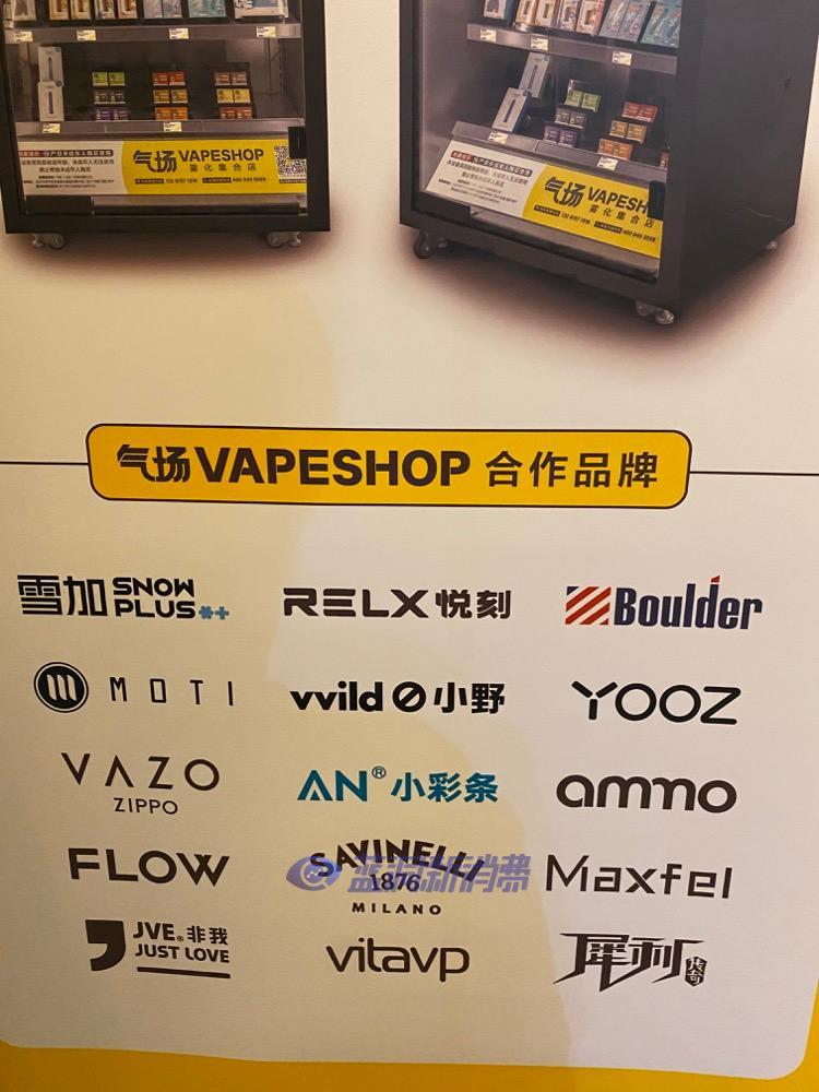 沈阳站探展气场:场内唯一渠道品牌 获悦刻、YOOZ授权