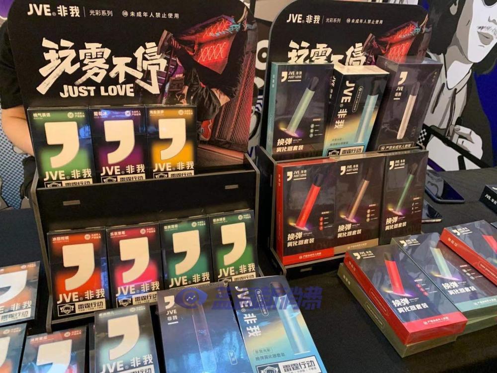 沈阳站探展非我电子烟:东北三省总代坐镇 现场人气火爆