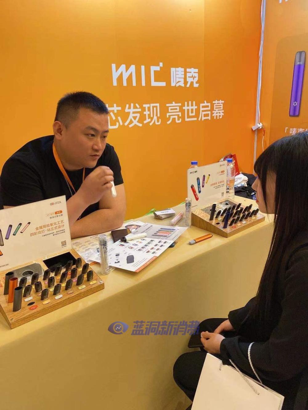 沈阳站探展MIC唛克电子烟:品牌虽新不容小觑 现场人气火爆