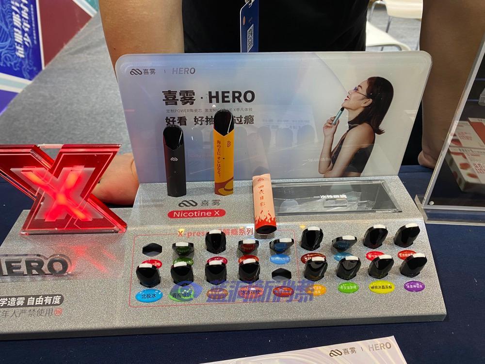 广州站探展喜雾电子烟:新品「小英雄」首次亮相  只送不卖