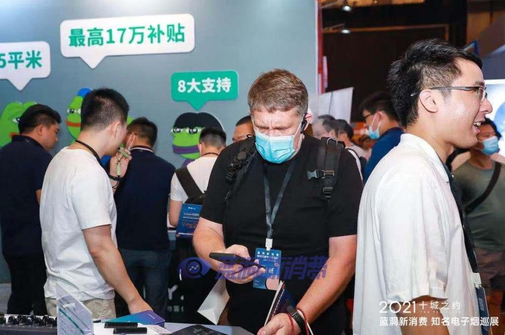 广州站探展MYX觅电子烟:主打天然雾化液 获海外客户认可