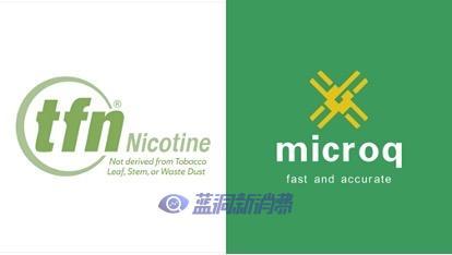 蓝洞电子烟巡展之北京站品牌巡礼:TFN非烟草尼古丁