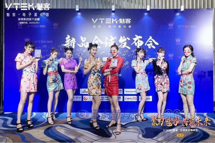 VTEK·魅客创始人袁国林:紧跟时代步伐,坚守至上品质