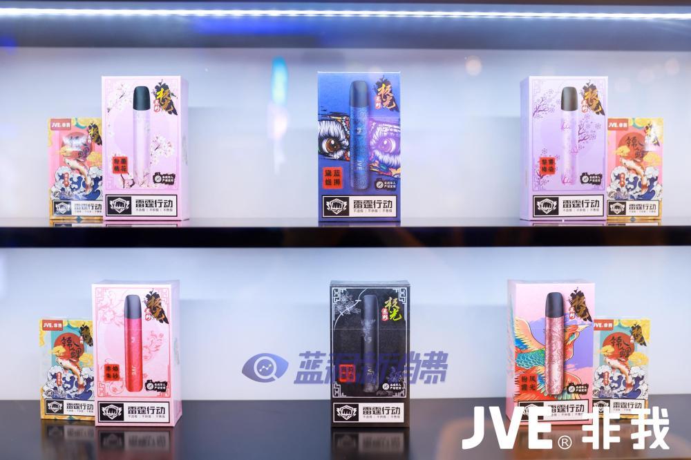 JVE非我新品极光系列即将上市:售价99元,搭载独有MCU防伪芯片