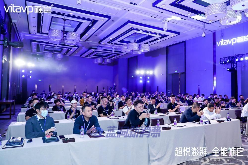 """唯它召开X系列发布会:推出首款陶瓷芯 开启""""双芯时代"""""""